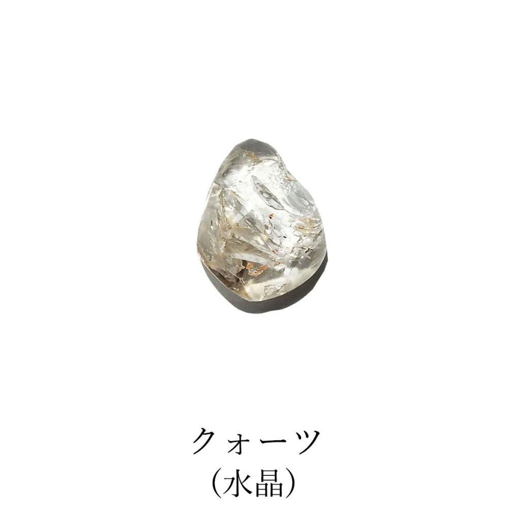 パワーストーン・クオーツ・水晶